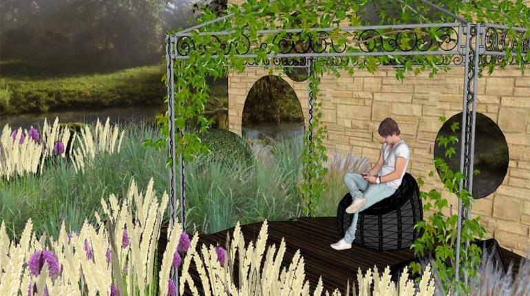 Сад отдыха